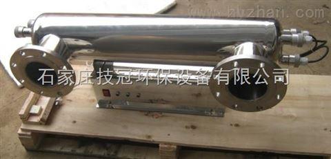 原水紫外线消毒设备广东芳村紫外线消毒器