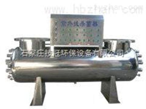 广东南山紫外线消毒器中水紫外线消毒设备