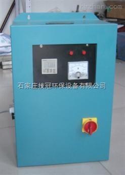 JG-10风冷臭氧发生器