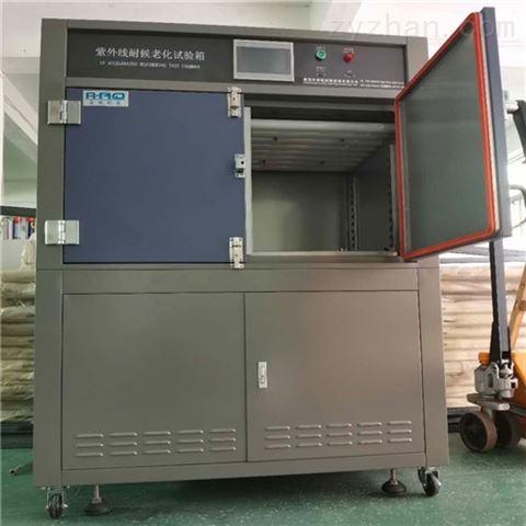 紫外光老化箱型号