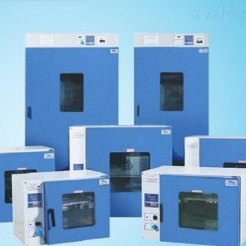 DZF-6020D真空干燥箱