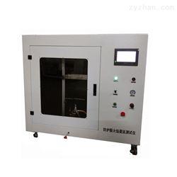 火焰蔓延性测试仪/火焰防护蔓延试验机