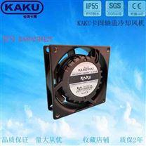 KAKU 散热风扇 KA8025HA2S 含油风机