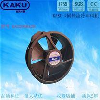 KA2206HA2B KAKU 圆形金属耐高温防水风机