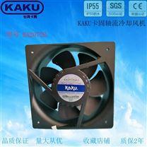 轴流风机 7扇叶KA2072HA2B 电机柜散热风扇