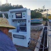進口vocs檢測儀廠排放少量廢水
