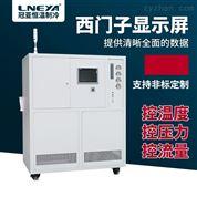 低溫運轉試驗冷卻裝置故障排除方法