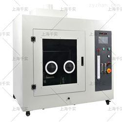 塑料水平垂直燃烧验机/ul94燃烧试验箱