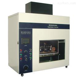 高压漏电起痕试仪/漏电痕试验装置
