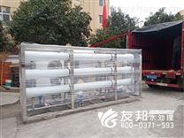 襄县10吨纯净水设备