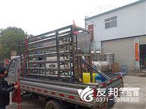 漯河3吨纯净水设备用于食品行业!