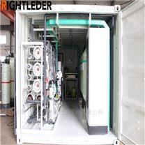 集裝箱移動式海水淡化裝置廠家批發