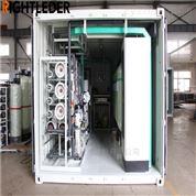 集裝箱式海水淡化設備價格