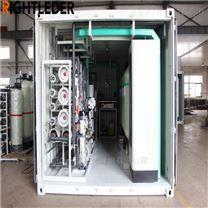 集装箱式海水淡化设备价格