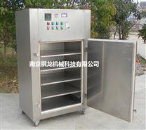 CY-X-D臭氧滅菌低溫烘干箱
