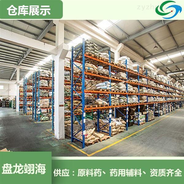 制药原料氢氧化铝药用级CP2015标准