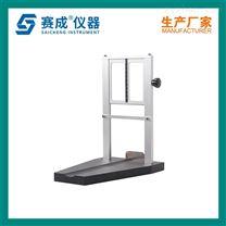 铝管韧性测试仪