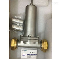 DYS-20型低温升压调压阀