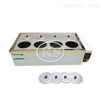 双列八孔智能电热水浴锅