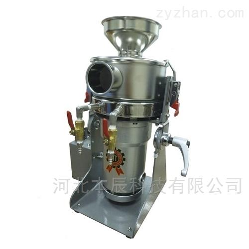 水冷低温中药超微粉碎机RT-UF26W