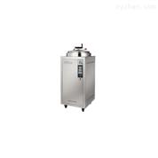 上海申安LDZH-150L立式灭菌器