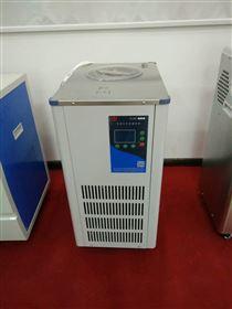 巩义予华DFY-40/20低温恒温反应浴,低温搅拌反应浴厂家