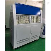 紫外强度检测设备 抗UV紫外线老化测试箱