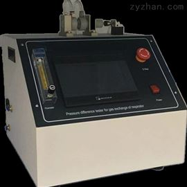cw-8542气体交换压力差测试机