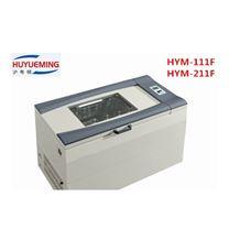 上海世平HYM-211F卧式全温度恒温培养振荡器