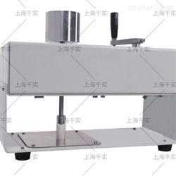 垂直旋转摩擦仪_旋转式摩擦色牢度测试仪