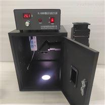 PL-X500D 氙灯光源 光催化