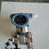 晶耀3151DP9差压变送器