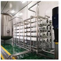 钦州edi超纯水设备制造厂家
