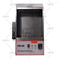 床毯燃烧试验箱/床毯阻燃性测试仪