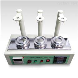 油脂快速萃取仪/纤维快速油脂抽出器