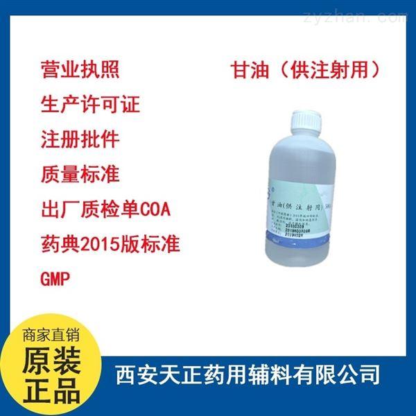 医用级 药用级聚乙烯pva醇供应商