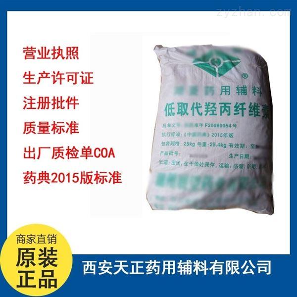 药用原料碘化钾500克起订全套资质
