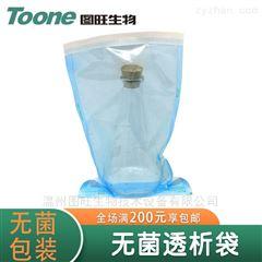 无菌透析袋