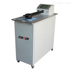 全自动织物透气量仪/压差法透气仪