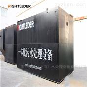 MBR一体化污水处理设备日常维护与清洗