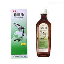 鱼肝油原料药详细shuoming书
