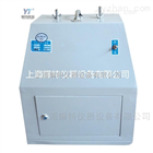 WS70-1WS系列红外快速干燥箱
