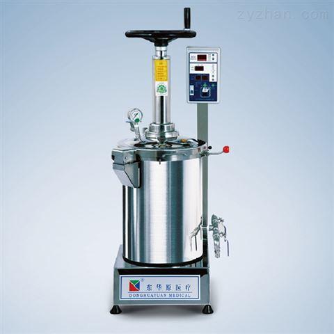 YJ20B-G东华原高压密闭单体煎药机