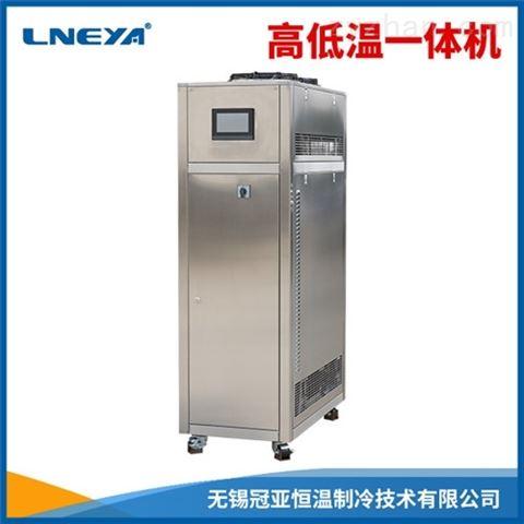 选择工业高低温防爆一体机的安装位置