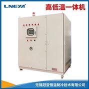 10匹低溫冷凍機壓縮機的維護事項