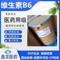 医药级维生素B6原料药国药准字江西天新药业