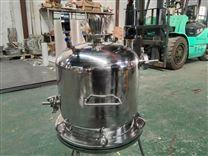 1L-100L不銹鋼實驗室保溫過濾機