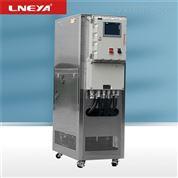 加热制冷恒温循环装置高低温系统控温说明