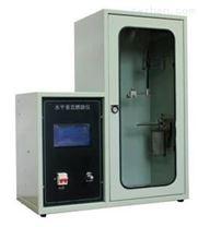 LGD-3CZF型触摸屏控制水平垂直燃烧仪