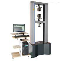 LGS5000微機控制電子萬能試驗機